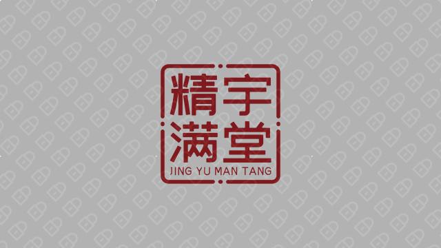 精宇满堂餐饮品牌LOGO设计入围方案3