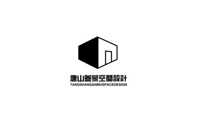 唐山叁慕空间品牌LOGO设计