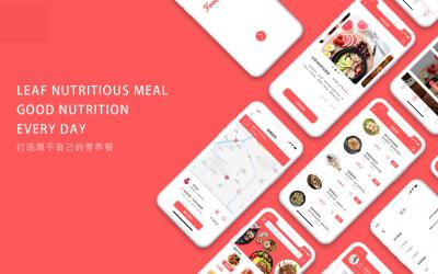葉子餐APP設計