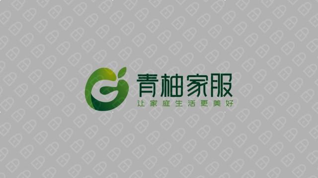 青柚家政服務公司LOGO設計入圍方案7