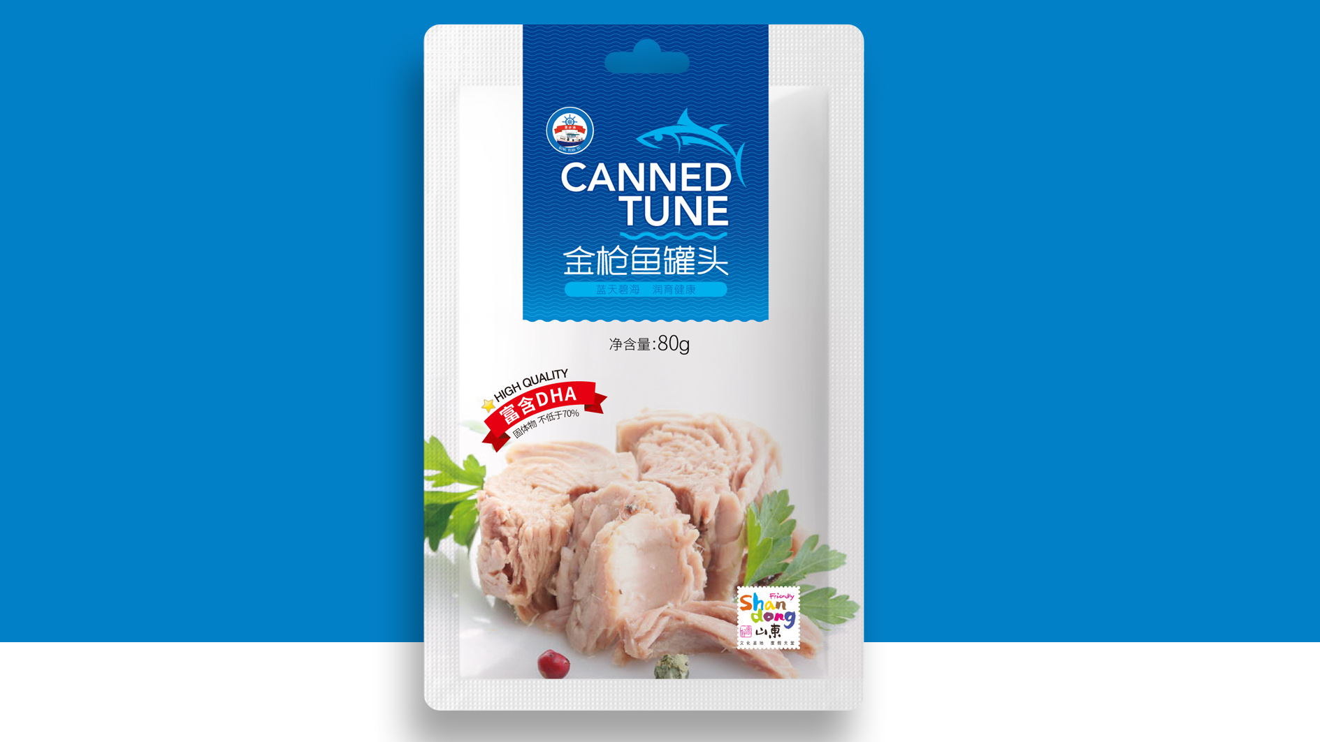 青远渔金枪鱼罐头品牌包装延展设计