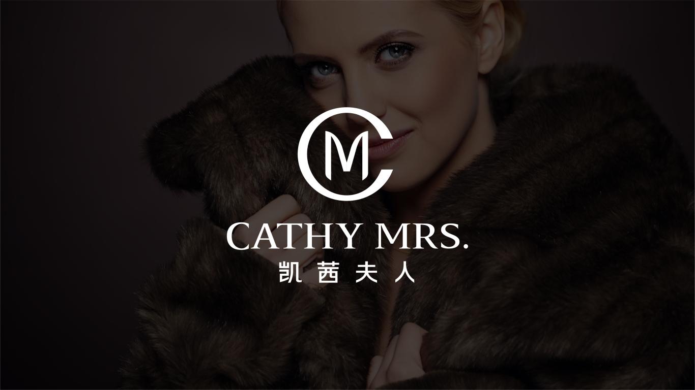 凯茜夫人高端服装w88优德LOGO设计中标图0