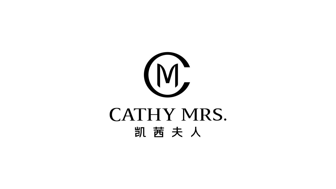 凯茜夫人高端服装w88优德LOGO设计中标图2