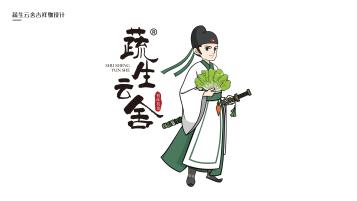 蔬生云舍餐饮品牌吉祥物设计