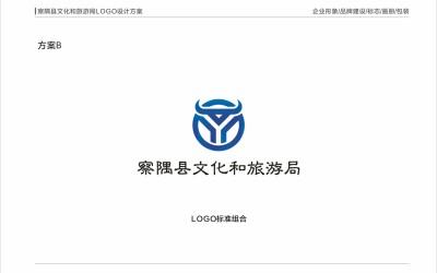 察隅县文化和旅游局LOGO设计
