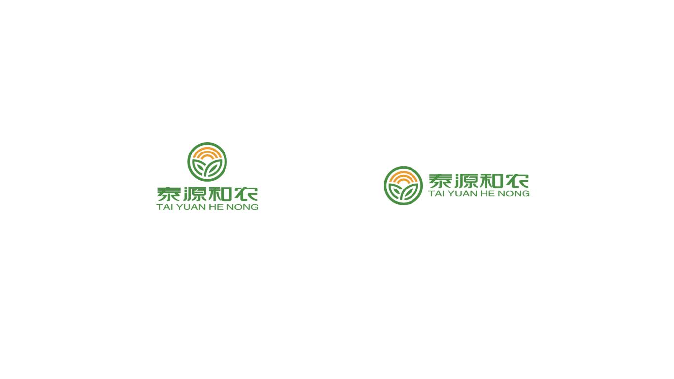 泰源和农生物科技公司LOGO设计中标图3