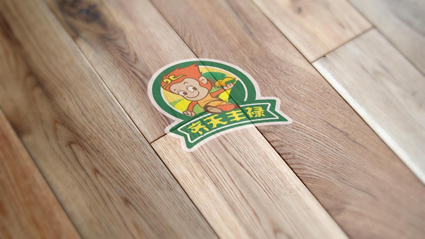 齐天丰禄水果品牌LOGO设计中标图5
