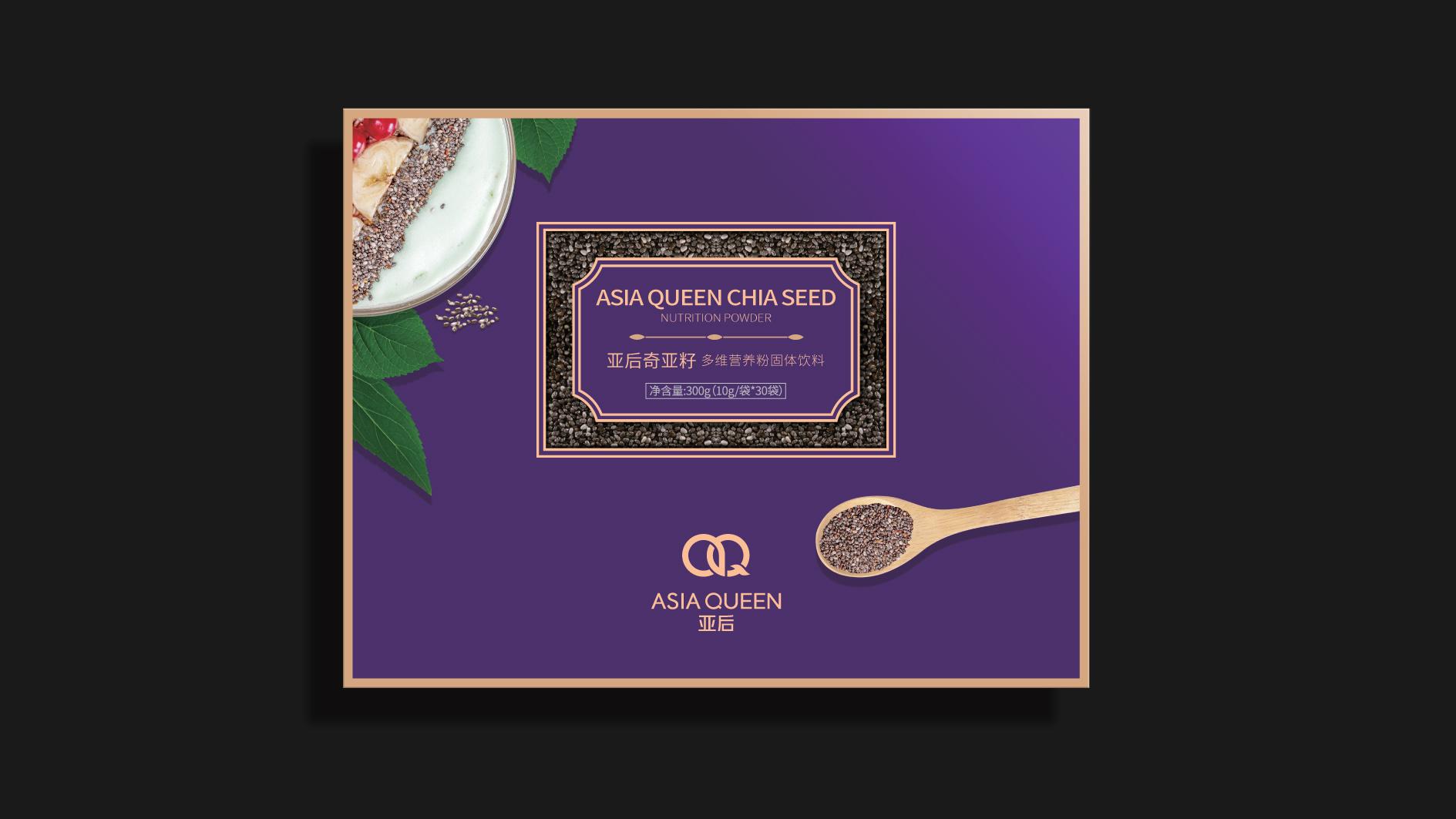 亚后奇亚籽品牌包装设计