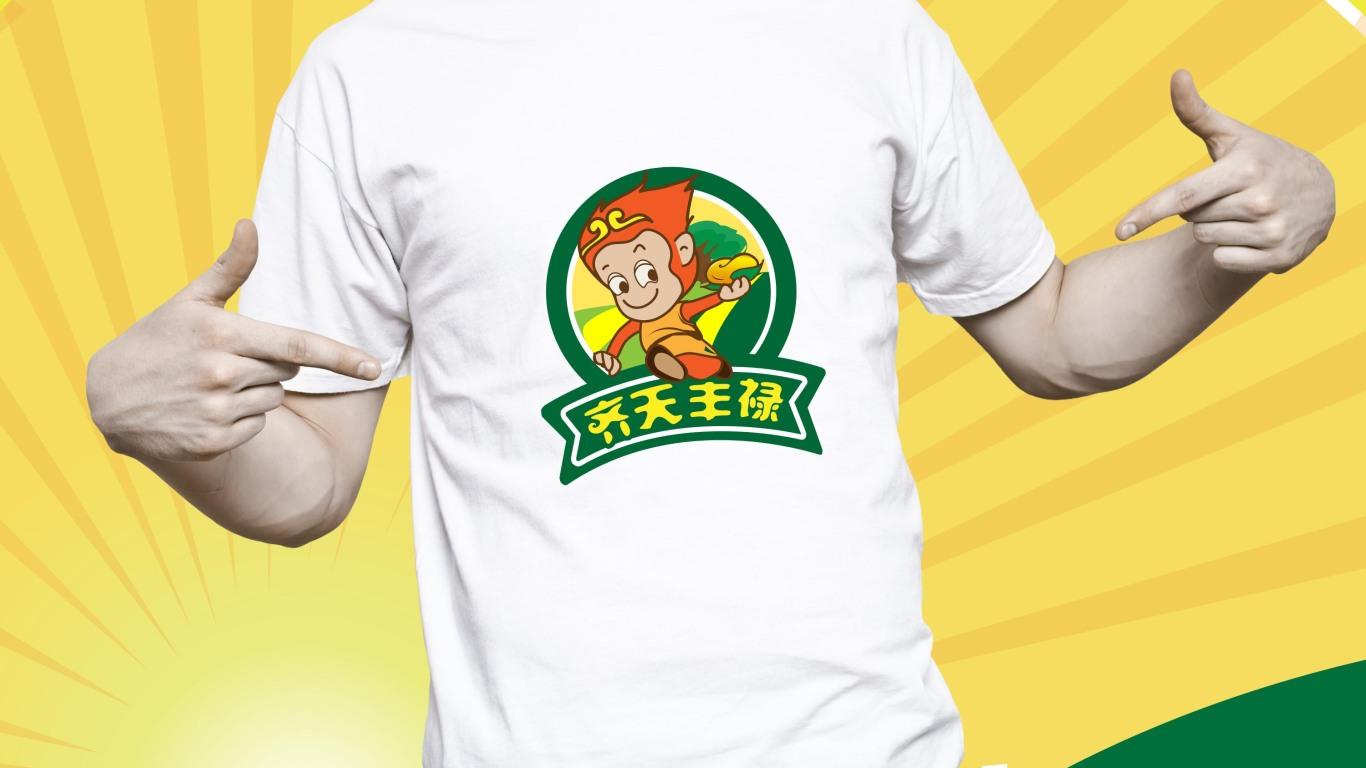 齐天丰禄水果品牌LOGO设计中标图3