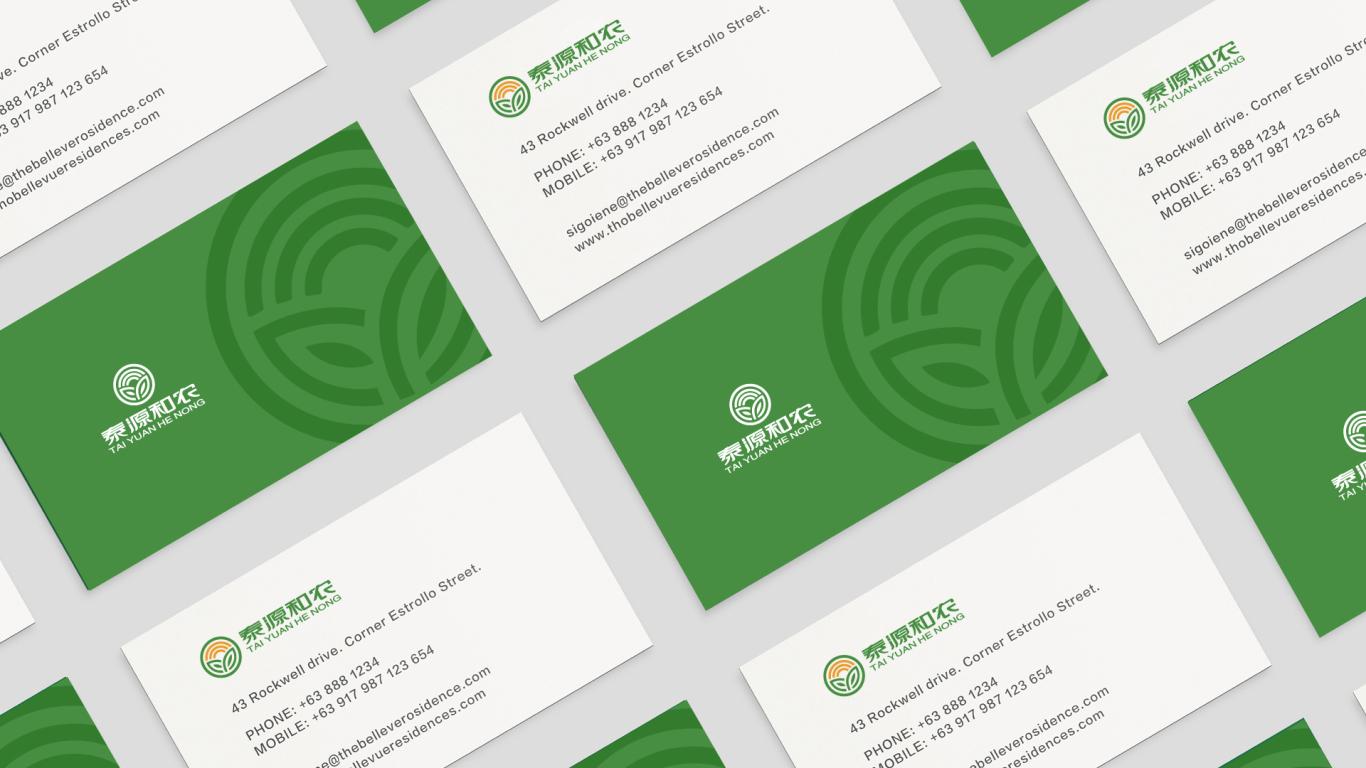 泰源和农生物科技公司LOGO设计中标图4