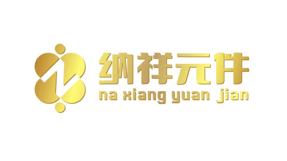 纳祥精密元件公司LOGO乐天堂fun88备用网站