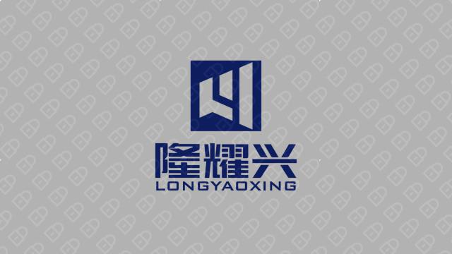 隆耀兴工程公司LOGO设计入围方案4
