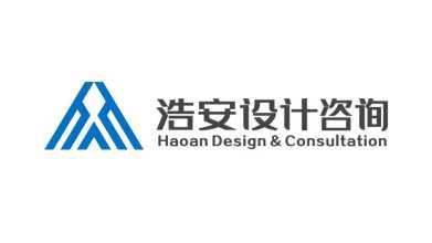 浩安設計咨詢公司LOGO設計