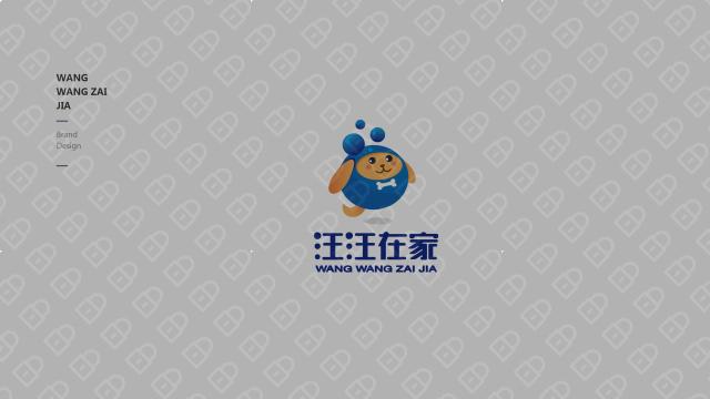 汪汪在家品牌LOGO乐天堂fun88备用网站入围方案2