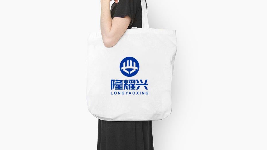 隆耀兴工程公司LOGO设计中标图6