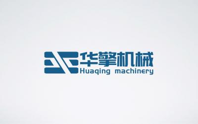 华擎机械工业机械LOGO设计