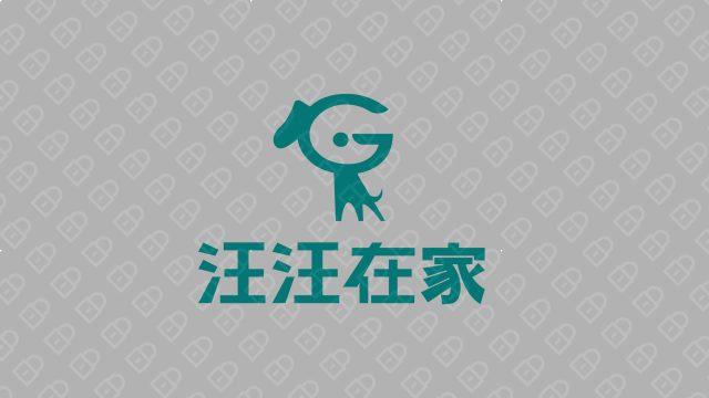 汪汪在家品牌LOGO设计入围方案1