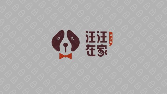 汪汪在家品牌LOGO乐天堂fun88备用网站入围方案4