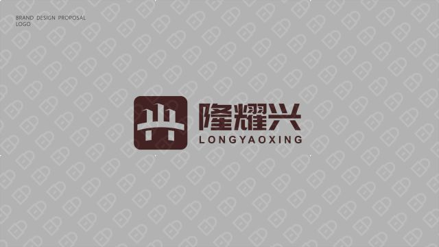 隆耀兴工程公司LOGO设计入围方案7