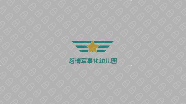 茗博军事化幼儿园LOGO设计入围方案2