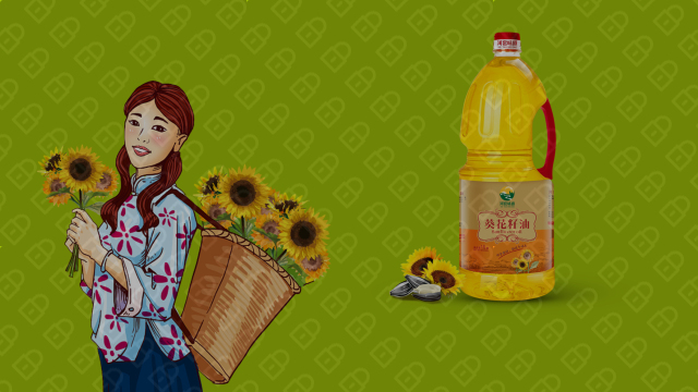 河套味道葵花油品牌包装设计入围方案2