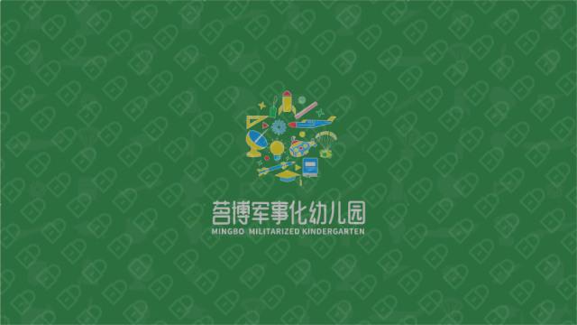 茗博军事化幼儿园LOGO设计入围方案0