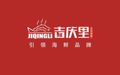 吉庆里海鲜水饺LOGO乐天堂fun88备用网站