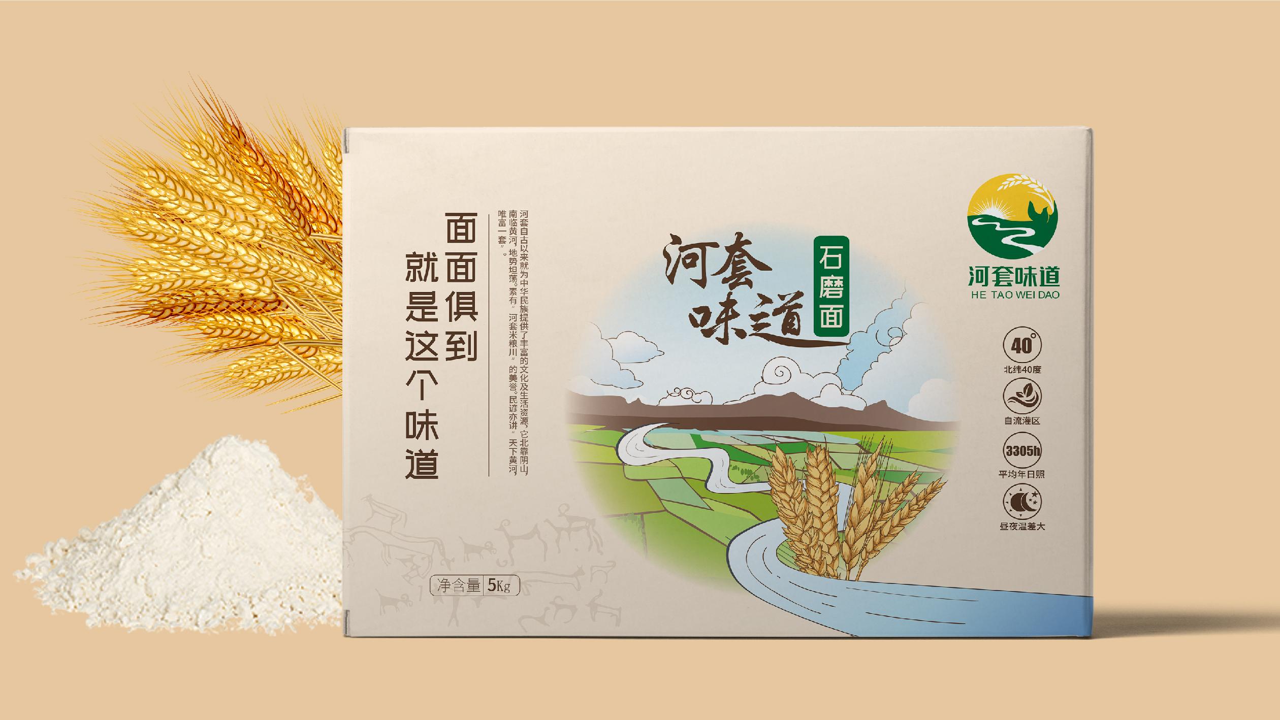 河套味道面粉品牌包装设计