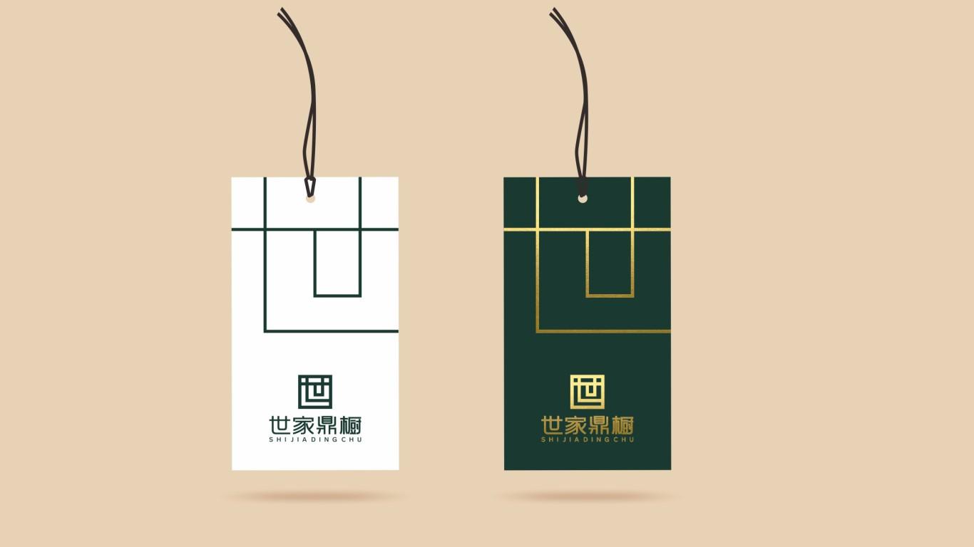世家鼎橱品牌LOGO设计中标图7