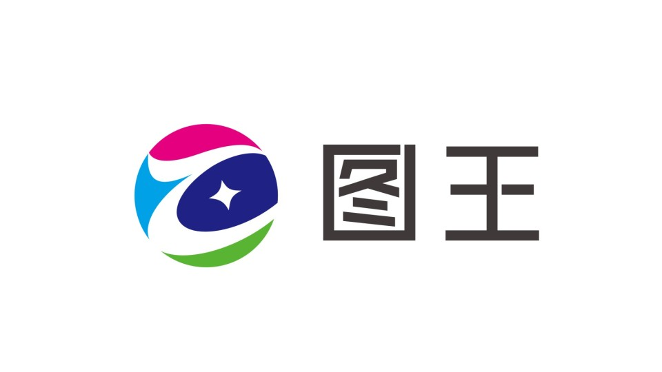 圖王廣告公司LOGO設計