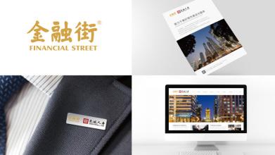 金融街集团VI乐天堂fun88备用网站
