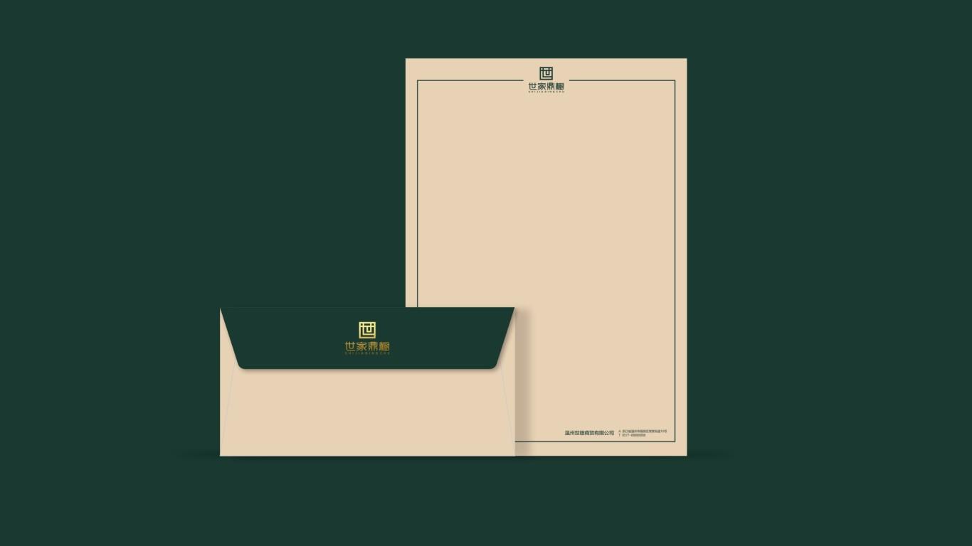 世家鼎橱品牌LOGO设计中标图4