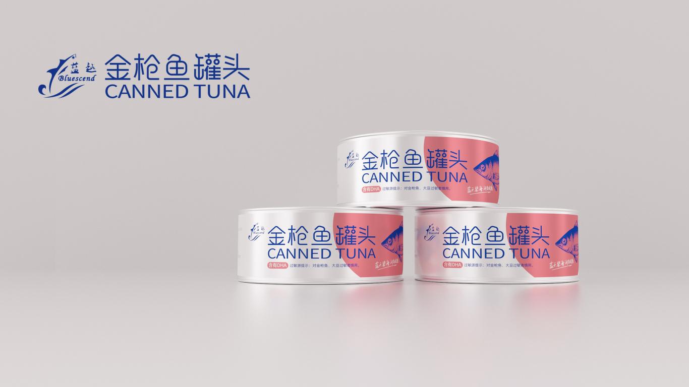 蓝润罐头食品品牌包装设计中标图0