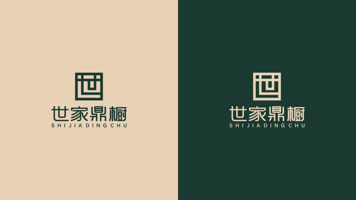 世家鼎橱品牌LOGO设计中标图2