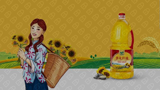 河套味道葵花油品牌包装设计入围方案1