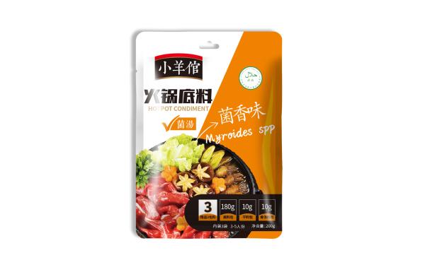 御香坊-火锅底料