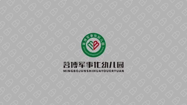 茗博军事化幼儿园LOGO设计入围方案5