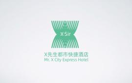 X先生公寓