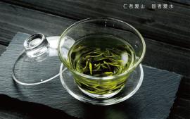 嘉和颐品茶会所logo设计