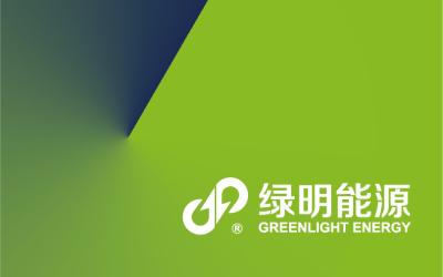 绿明能源科技公司品牌形象设计