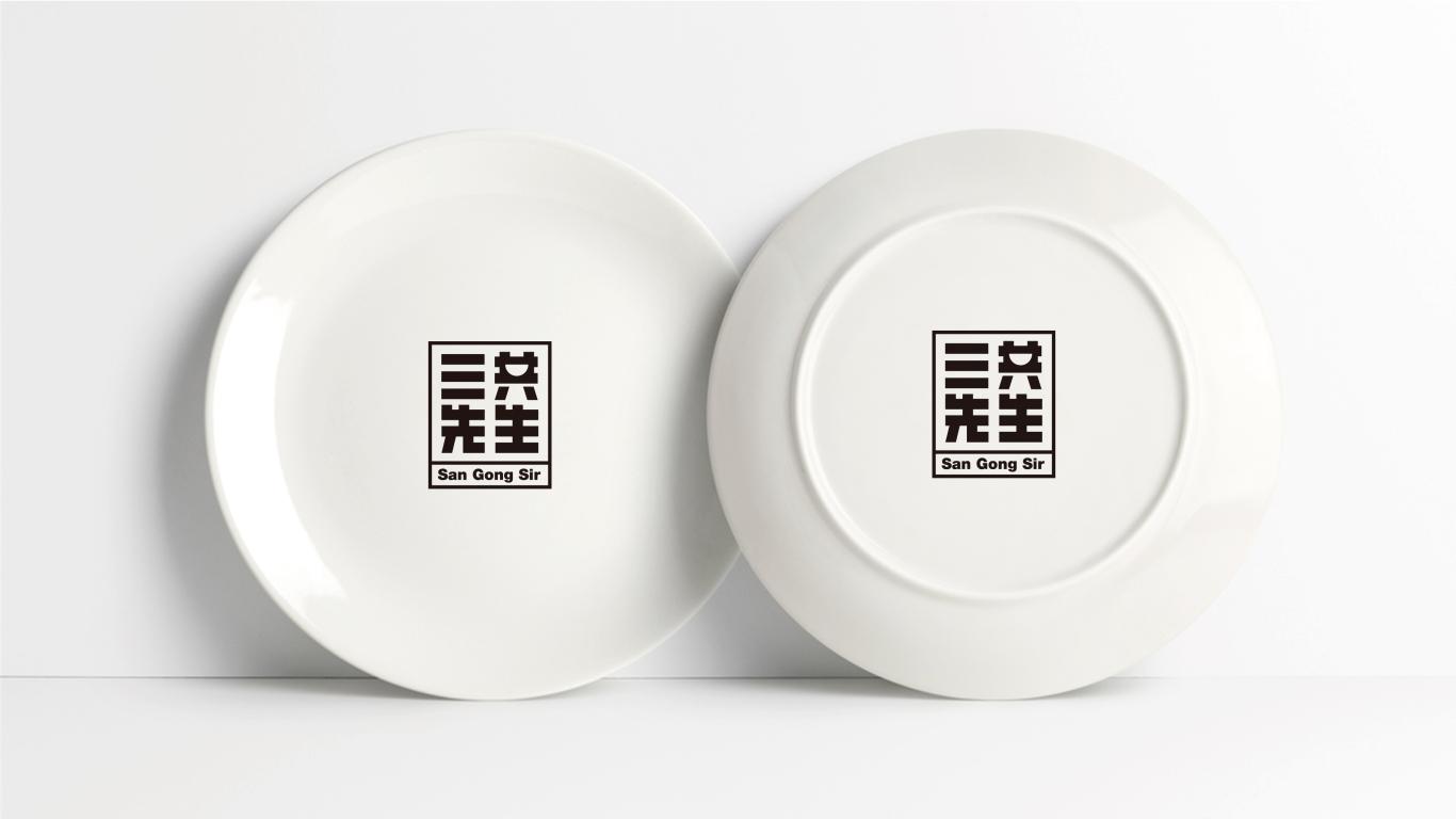 三共先生火锅餐饮品牌LOGO设计中标图7