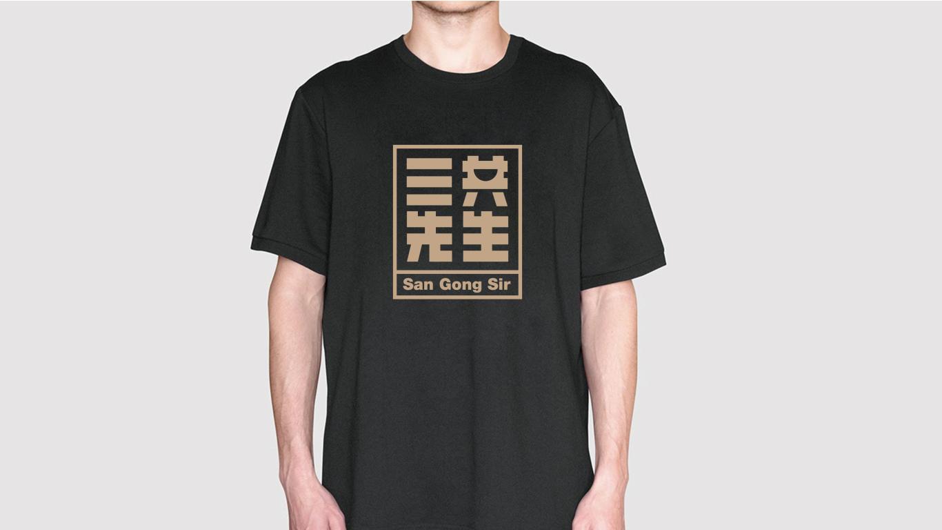 三共先生火锅餐饮品牌LOGO设计中标图4