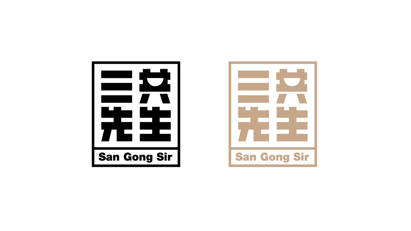 三共先生火锅餐饮品牌LOGO设计中标图2