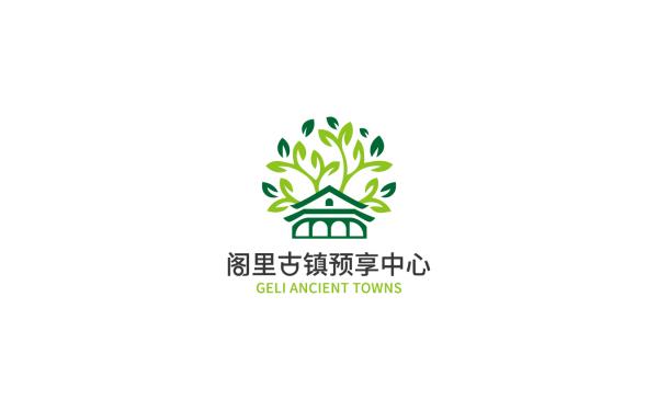 闾里古镇-标志设计
