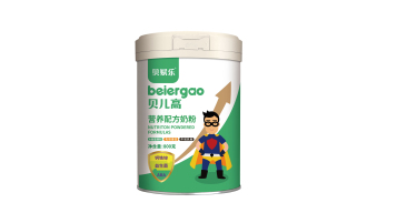 贝赋乐牛奶粉品牌包装乐天堂fun88备用网站