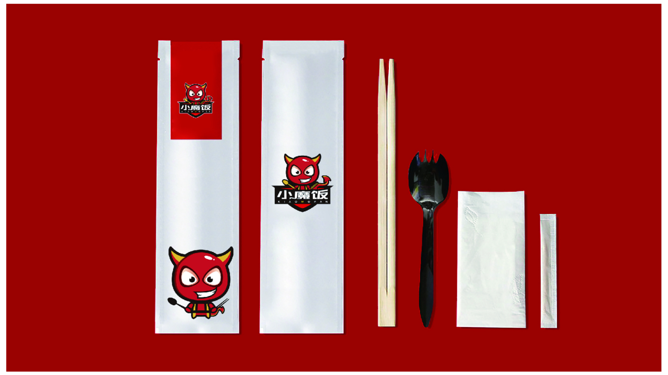 小魔饭餐饮品牌LOGO设计中标图5