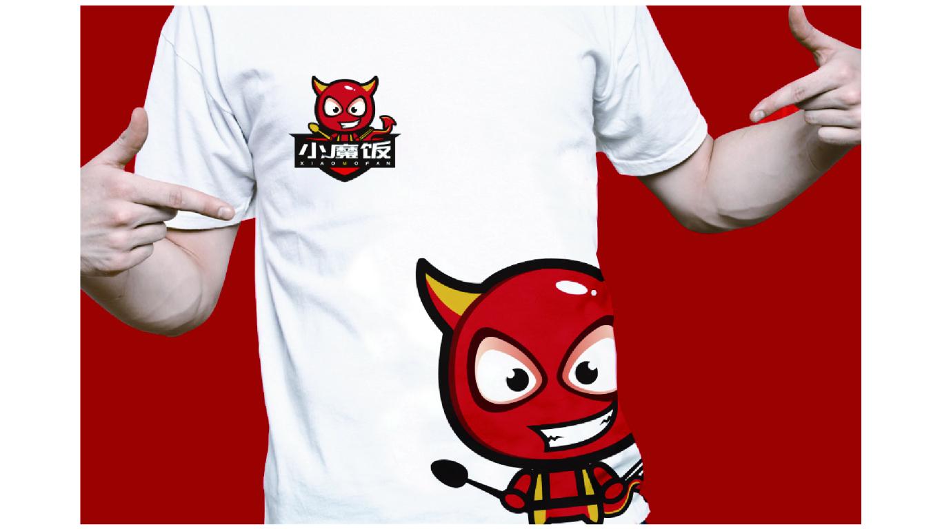 小魔饭餐饮品牌LOGO乐天堂fun88备用网站中标图6