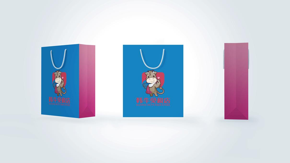 韓牛免稅店品牌LOGO設計中標圖11