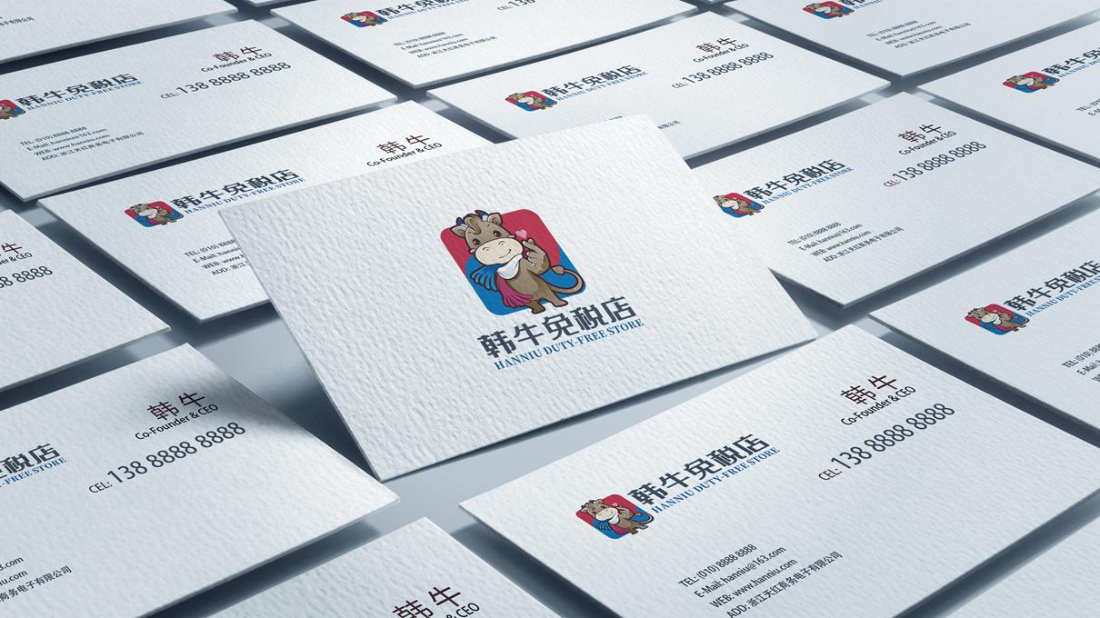 韓牛免稅店品牌LOGO設計中標圖9