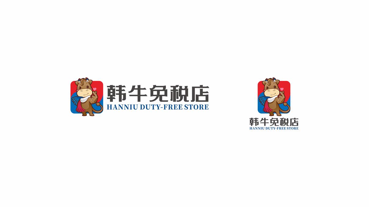 韓牛免稅店品牌LOGO設計中標圖5